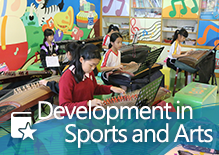 Development in Sports and Arts