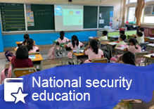 National security education