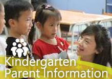Kindergarten Parent Information